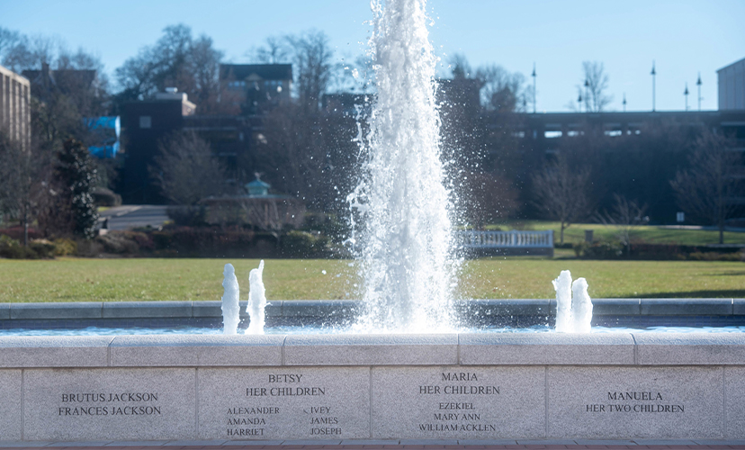 Freedom Plaza at Belmont University in Nashville, Tennessee, January 5, 2021.